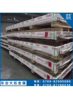 2014进口精抽铝棒各项性能标准