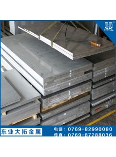 5083-H116铝薄板每公斤含税价格
