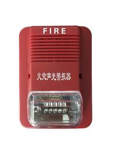 酒店主机消防系统报警器系列DC24V声光报警器厂家