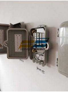24芯SMC光纤楼道箱图文安装讲解