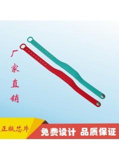 供应RFID硅胶手腕带 NXP S50硅胶IC手环 桑拿手表RFID手环厂家