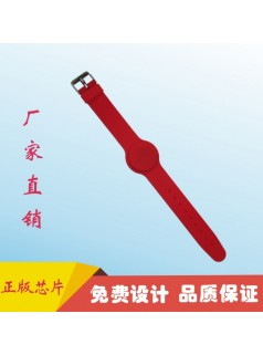 RFID硅胶手腕带 NXP M1硅胶腕带 S50芯片 桑拿手牌