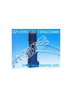 销售65DLR30-15×5小区气压罐泵