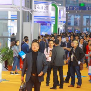 2017华南工业智造展览会隆重开幕!