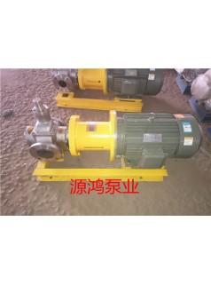 源鸿现货销售YCB5-0.6磁链圆弧泵,圆弧齿轮泵