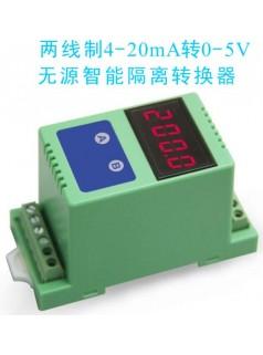 SY系列低成本小体积隔离放大器隔离变送器