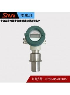 SDT600-1光学式在线浓度计
