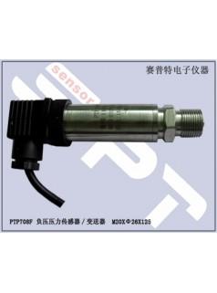 消防管道压力传感器厂家