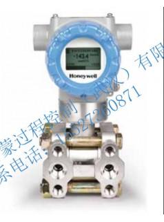 供应霍尼韦尔STA77L绝压变送器