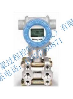 供应霍尼韦尔STD820全智能微差压变送器
