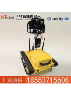 履带巡检机器人厂家,履带巡检机器人质量