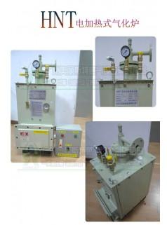 强制液化气装置,50KG/H-8KW气化炉安装