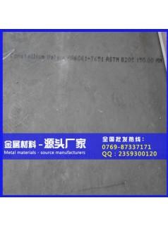 1070抛光铝排 1070抗腐蚀铝薄板