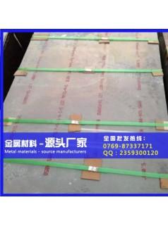 6082抗腐蚀铝排 6082国标铝管