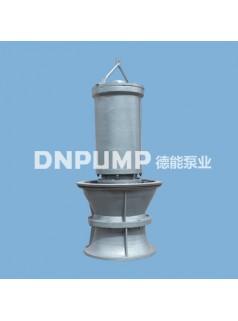 20.充水水冷潜水电机轴流泵生产厂家
