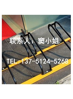 卡位烤漆自行车停车架一套三辆车管理停放方便