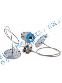 供应霍尼韦尔STR73D远传法兰压力/差压变送器