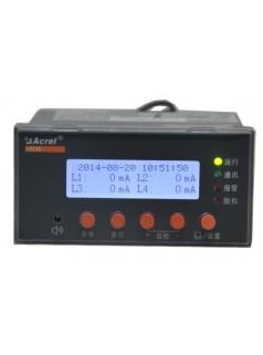 安科瑞ARCM200BL-J4(可选)剩余电流式电气火灾监控器剩余电流监测