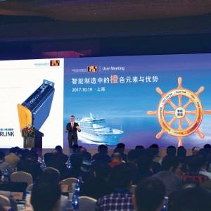 智能制造中的橙色元素与优势--贝加莱2017年度用户会议成功召开 (3)
