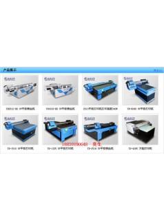 深圳皮革打印机价格生产厂家