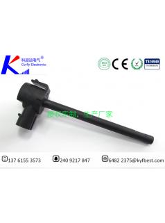 H4 汽车水箱水位电极传感器(接受用户特殊定制)