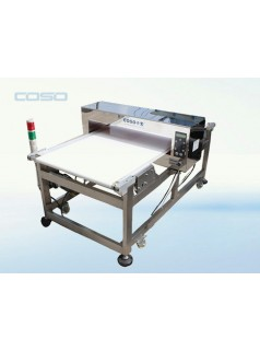卡索食品金属检测机,金属探测器