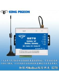 S278  GPRS工业物联网硬件  直流电流交流电流远程监测模块