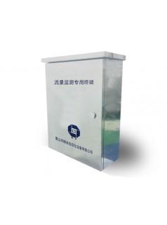 流量监测终端箱 液体流量监测  流量远程监测设备