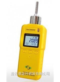 带自动归零泵吸式可燃气体检测仪宜春JS901--EX