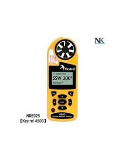 宜春NK5925手持式风速仪可以连接电脑