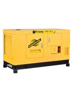 三相10KW静音柴油发电机