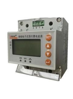 安科瑞DJSF1352-R导轨式直流电能表 直流电压 电流功率测量