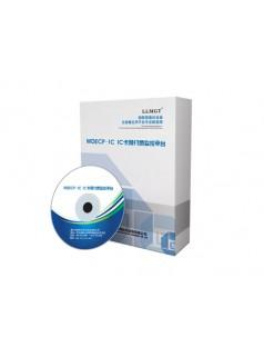 软件系统平台开发