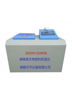 甘蔗渣燃料热值大卡检测仪专用12000型