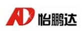 深圳市怡鹏达振动盘有限公司