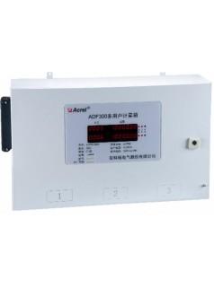 安科瑞ADF300-II-15D多用户计量箱 旧楼改造 计量准确度高