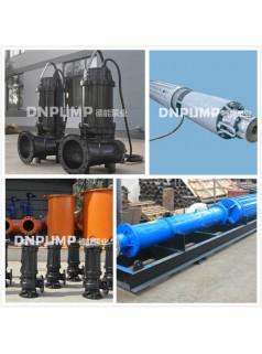 排水潜水泵生产厂家