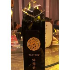 张存修荣获深圳市重庆商会优秀会员