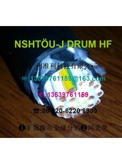 TROMMELFLEX PUR-HF-J TKD电缆