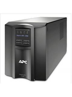 西安APCups电源SUA750ICH-45