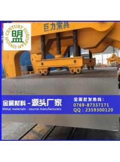 1050抗腐蚀铝排 1050氧化铝管