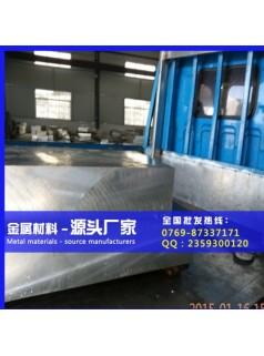 1100氧化铝排 1100抗腐蚀铝片