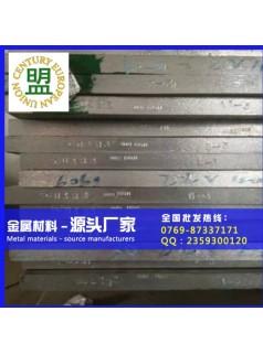 2011光亮铝排 2011氧化铝管
