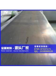 2011精密铝排 2011抗腐蚀铝薄板
