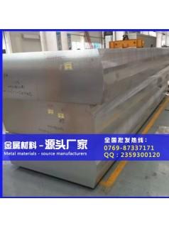 7075抛光铝排 7075进口铝片