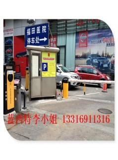 潮州微信自动缴费停车场收费系统,车辆识别