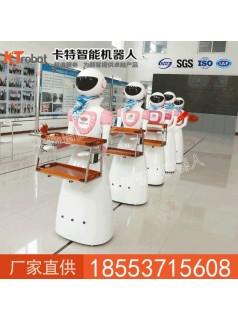送餐机器人价格,送餐机器人现货
