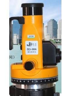 防水设计激光垂直仪DZJ-300A