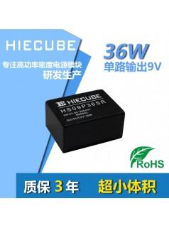 超小型电源模块220v转9v 智能家居AC-DC隔离开关电源