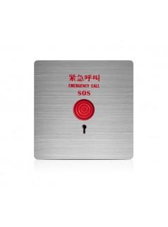 残疾人无障碍卫生间报警器紧急呼叫求助按钮